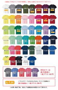 オリジナルTシャツ300ACT-2