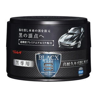BLACXTYPE:S黒専用高耐久キズ消しWAX
