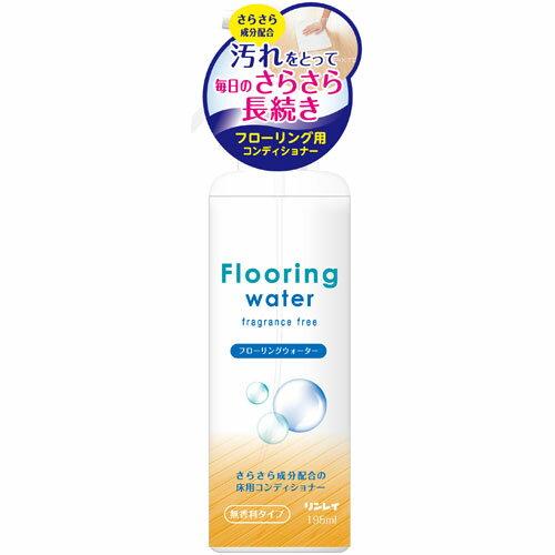 Flooring water(フローリングウォーター)(195mL)