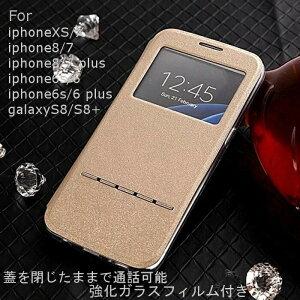 30d5e4a6b1 手帳型 スマホケース 全機種対応【強化ガラスフィルム付き】iphonex ケース iphone 8