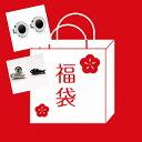 2021年福袋 ◆ 運だめし福袋! 3000円ぽっきり メンズ 福袋!【送料無料】【お一人様一点限り!】メンズ 福袋