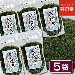 三高水産 ぎばさ (200g×5袋)無着色 ギバサ (あかもく)に含まれるフコイダンで骨粗しょう症予防...