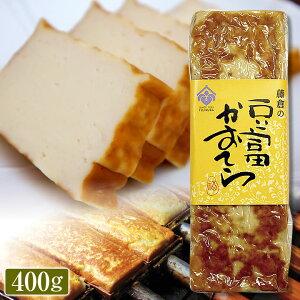 豆富かすてら (プレーン味)400g 秋田の藤倉食品が作った甘いお豆腐のお菓子☆とうふ だからヘ...