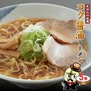 秋田比内地鶏 コク醤油ラーメン