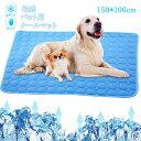クールマット 小型ペット用品 シート 涼しい 冷却 ひんやりマット犬猫 犬 マット ペット用品 ひえひえ 涼しい 冷却 涼感冷感 シート 冷えマット 冷たいパッド 熱中症・暑さ対策 防水 無地