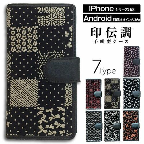 スマートフォン・携帯電話アクセサリー, ケース・カバー iPhone XS Max XS X XR SE(2 2020) 8 7 8Plus 7Plus