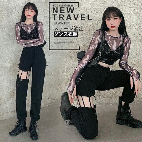 韓国ダンス衣装 レディース 大人ダンス衣装 jazz ジャズ ステージ衣装 かっこいい ブラック 練習着 レッスン着 ヒップホップ hiphop セクシー スポーツ 3点セット ファション メッシュ