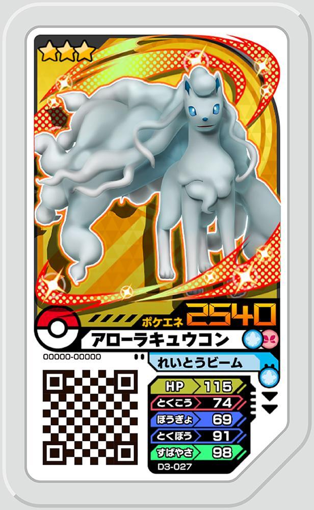 トレーディングカード・テレカ, トレーディングカード  3 3 D3-027