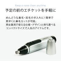 内刃で安全静穏&高速6500回転/分!電動鼻毛カッター鼻毛シェーバー男女兼用