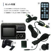 ドライブレコーダー前後2カメラドラレコフルHD高画質広角1080P170度Gセンサー搭載充電式にも駐車監視動体検知前後カメラ