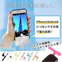 携帯扇風機 扇風機 小型 スマートフォン iPhone An...