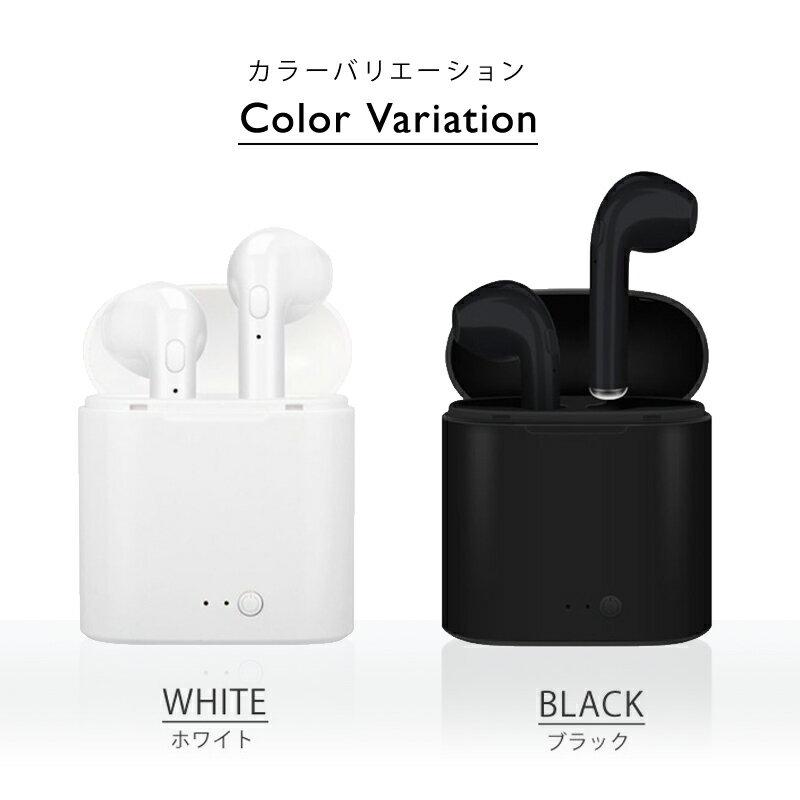 iphone7 ワイヤレスイヤホン Bluetooth イヤホン ワイヤレスイヤホン 片耳 両耳 2WAY スポーツ ランニング ブルートゥース iPhone 7 8 X XS android ヘッドセット 充電ケース付き