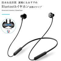 bluetooth イヤホン Bluetooth ブルートゥース ワイヤレスイヤホン スポーツ仕様 高音質 IPX5防水 マグネット搭載 イヤホン マイク付き 10時間連続再生 ノイズキャンセリング iPhone Android 対応