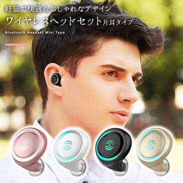 ワイヤレスイヤホン bluetooth 4.1 ブルートゥース イヤホン マイク 片耳 カナル型 iPhone android スポーツ アンドロイド スマホ 高音質 音楽