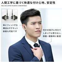 Bluetoothブルートゥースワイヤレスイヤホン