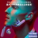 Bluetooth5.0 ワイヤレスイヤホン Bluetoo...