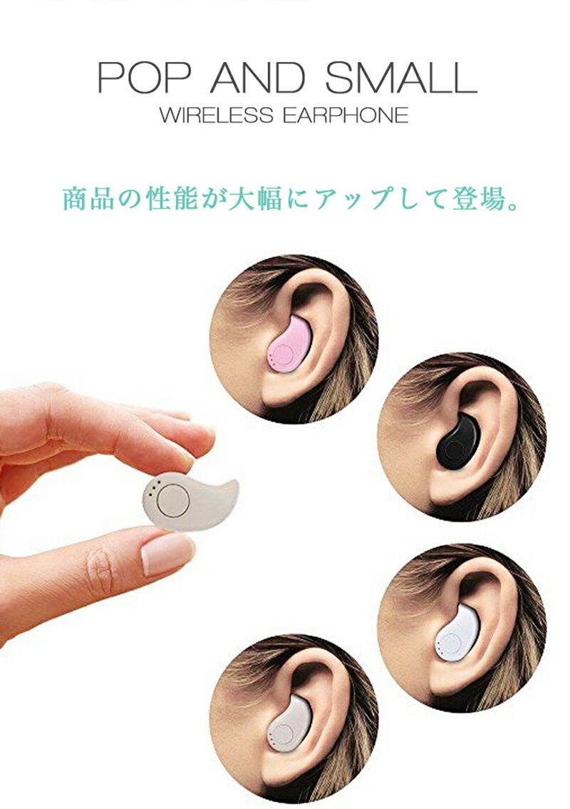 ブルートゥース イヤホン bluetooth イヤホン ワイヤレスイヤホン iphone 片耳タイプ 高音質 ブルートゥース ヘッドセット イヤホンマイク Bluetooth ヘッドホン ミニイヤホン ハンズフリー 通話可能 超軽量 超小型
