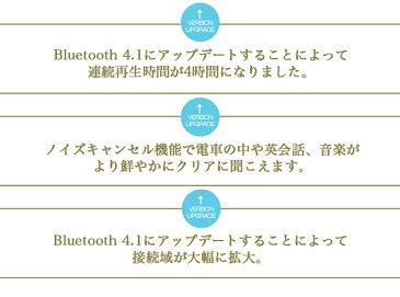bluetooth イヤホン 片耳 【メール便送料無料】 ミニイヤホン イヤホン bluetooth4.1 ワイヤレス 高質 iphone 片耳タイプ ハンズフリー 通話可能 高音質 超軽量 超小型 ノイズキャンセリング搭載 ブルートゥース ヘッドセット iphone 充電イヤホン Bluetooth ヘッドホン