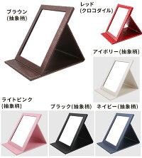 折り畳み式の卓上ミラーインテリアとしてもおしゃれでコンパクトだから手鏡のようにも!毎日の化粧をしっかりサポート!