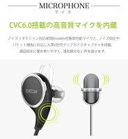 最新Bluetoothイヤホン高音質【QCYQY8正規販売店】メーカー1年保証/Bluetooth4.1イヤホンワイヤレスイヤホンランニングブルートゥースイヤホンbluetoothイヤホン防水/防汗ワイヤレスイヤホンブルートゥースイヤホンbluetooth