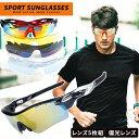 サングラス メンズ 偏光 サングラス レディース uvカット メンズ スポーツサングラス (レンズ5枚組) おしゃれ 軽量 レディース UVカット メンズ 偏光 オーバーグラス 釣り ドライブ 運転 ランニング
