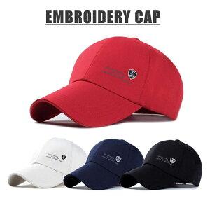 キャップ レディース メンズ 帽子 キャップ ぼうし つば長め 日差し対策 男女兼用 野球帽 紫外線対策 スポーツ カジュアル プレゼント UV ゴルフキャップ