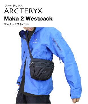 2018 S/S Arc'teryx Maka 2 Waistpack / アークテリクス マカ2 アーク ウエストパックバッグ ボディバッグ ショルダーバッグ ウエストバッグ ウエストポーチ 並行輸入品
