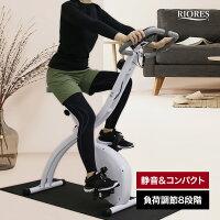 ★フィットネスバイクX2ルームバイクスピンバイク静音小型サイズフィットネスエクササイズ健康器具家庭用自転車トレーニングRIORESフィットバイクXエアロバイク