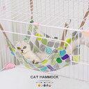 2021ss ハンモック猫 2way ペット ねこ ネコ キャット ワイドサイズ マット ベッド 小動物
