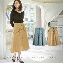 2019ss トレンチスカート ベルト付き コットン 綿 フレア カジュアル スカート ウエストギャザーゴム 全3色 ベージュ アーミーグリーン ネイビー レディース