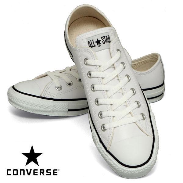 converse all star blancas falsas