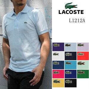 1933年に誕生し全てのポロシャツの原型「L1212」今も色褪せない定番ポロの日本製モデル!\クー...