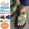 チャコChacoメンズZX1クラシックサンダル[全3色]日本限定カラーMEN'SZX1CLASSICSANDAL(12366104)メンズ(男性用)【靴】_11604E(ripe)