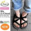 チャコChacoウィメンズZクラウドサンダル[ブラック]WOMEN'SZCLOUDSANDAL(12365109)レディース(女性用)【靴】_11604E(ripe)【あす楽】