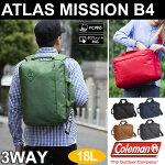 コールマンColemanアトラスミッションB4ブリーフケース(18L)[全6色]ATLASMISSIONB4ユニセックス(男女兼用)【鞄】_11606E(ripe)