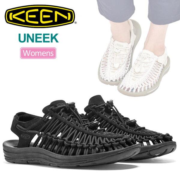 正規取扱店 キーンKEENサンダルレディースユニークモノクロームブラックUNEEKMONOCHROME1014099sdl 靴