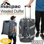 マックパックmacpacウィールドダッフル80(80L)[フォージドアイアン](MM81600)WEELEDDUFFELユニセックス(男女兼用)【鞄】_11606F(ripe)
