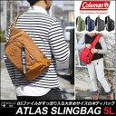 月末限定★店内2点以上で5%OFFクーポンコールマン Coleman アトラス スリングバッグ(5L)[全6色]ATLAS SLINGBAG ユニセックス(男女兼用)【鞄】_11702E(ripe)