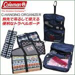 コールマンColemanC-ハンギングオーガナイザー[全5色]C-HANGINGORGANIZERユニセックス(男女兼用)【鞄】_11702E(ripe)