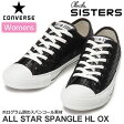 【SALE/25%OFF】コンバース CONVERSEオールスター スパンコール ホログラム オックス[ブラックホログラム](5CK382)ALL STAR SPANGLE HL OXレディース(女性用)【靴】_11609F(ripe)