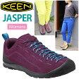 【SALE/30%OFF】・キーン KEEN ジャスパー ウィメンズ アウトドアスニーカー [シャドーパープル]KEEN JASPER WOMENS レディース(女性用)【靴】_11610E(ripe)