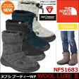 【SALE/24%OFF】ノースフェイス THE NORTH FACEヌプシ ブーティー ウォータープルーフ ウール ラックス2[計5色](NF51683)NUPTSE BOOTIE WP WOOL LUXEユニセックス(男女兼用)【靴】_11609E(ripe)