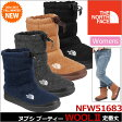 【SALE/21%OFF】ノースフェイス THE NORTH FACEウィメンズ ヌプシブーティー ウール2[全4色](NFW51683)W NUPTSE BOOTIE WOOL IIレディース(女性用)【靴】_11611F(ripe)