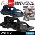 【トートバッグプレゼントキャンペーン】チャコ Chaco メンズ Zボルヴ サンダル[全2色](12366043)MEN'S ZVOLV SANDAL メンズ(男性用)【靴】_11703E(ripe)_chccp