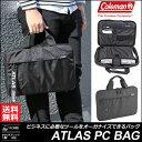 \夏休み割引クーポン配布中/コールマン Coleman アトラス PCバッグ[全2色]ATLAS PC BAG ユニセックス(男女兼用)【鞄】_11702E(ripe)_sr0レビューを書いて500円クーポンGET