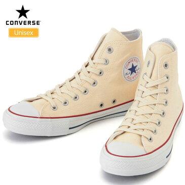 コンバース スニーカー オールスター 100 カラーズ ハイ (100周年記念モデル)[ナチュラルホワイト](1CK805)CONVERSE ALL STAR 100 COLORS HI メンズ レディース【靴】 snk 1709ripe