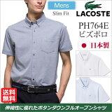 ラコステLACOSTEビズポロ半袖フルオープンシャツ日本製[全3色](PH764E)メンズ(男性用)【服】_11705F(ripe)