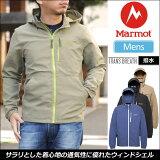 マーモットMarmotストロールウインドジャケット[全4色](MJJ-S7014)STROLLWINDJACKETメンズ(男性用)【服】_11703E(ripe)