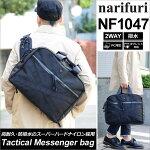 ナリフリnarifuriスーパーハードタクティカルメッセンジャーバッグ[ブラック](NF1047)ユニセックス(男女兼用)【鞄】_11704E(ripe)