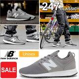 ニューバランスnewbalance247クラシック[グレー]MRL247GWCLASSICユニセックス(男女兼用)【靴】_11703F(ripe)